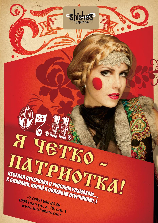 Русская вечеринка в подъезде с девушкой 28 фотография