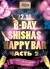 СУББОТА: B-DAY SHISHAS HAPPY BAR. ЧАСТЬ 2! Две ночи подряд сплошного безумства!