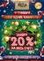 1 – 7 ЯНВАРЯ 2018: Новогодние праздники в Shishas Happy Bar! Вечеринки КАЖДУЮ ночь до 6 утра! СКИДКА 20% НА ВЕСЬ СЧЕТ!