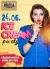 СУББОТА: ICE CREAM PARTY в Shishas Happy Bar! Сладкая феерия вкуса детства!